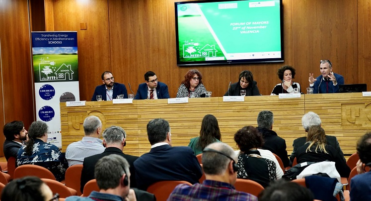 TEESCHOOLS - Forum for Major and Deans held in Valencia